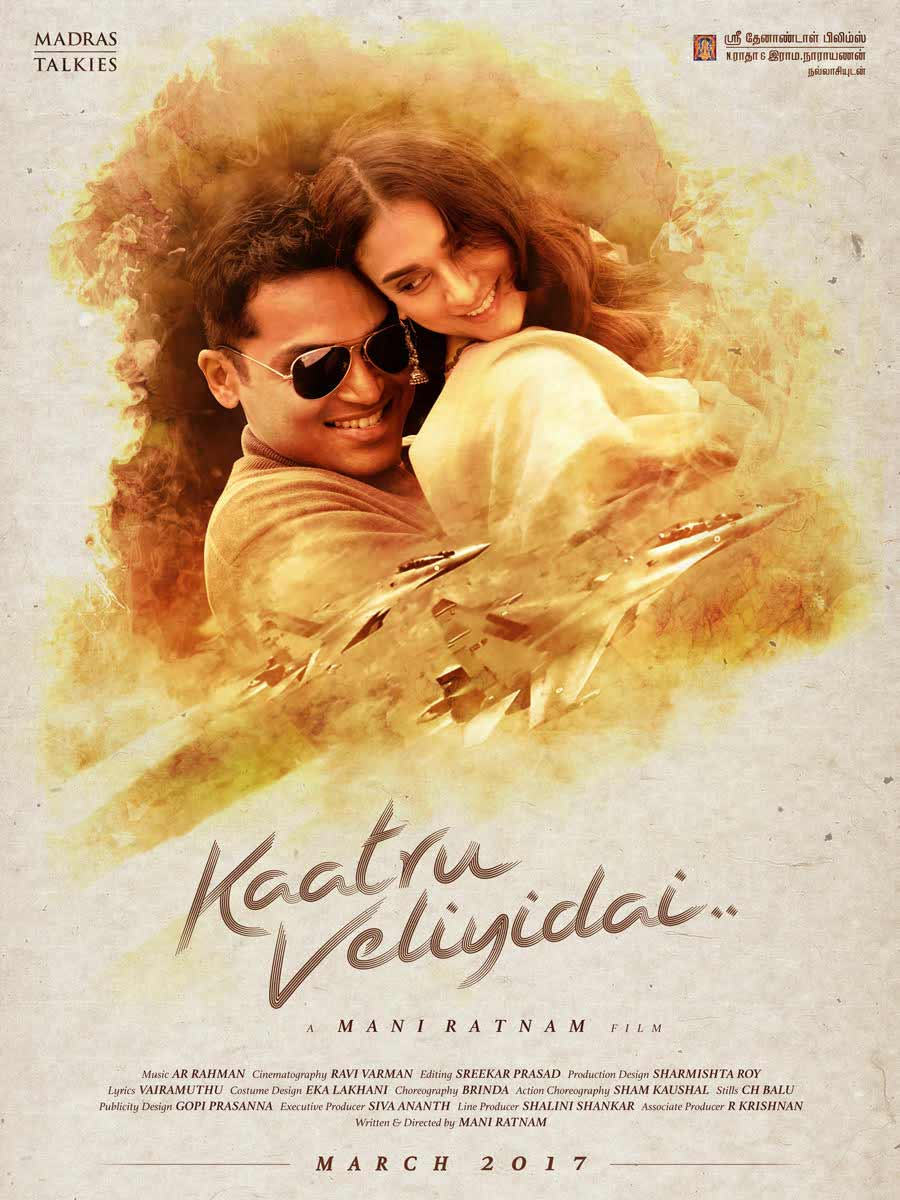 Kaatru Veliyidai New Poster & Release Date is OUT: Mani ...