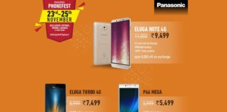 Panasonic Phone Fest