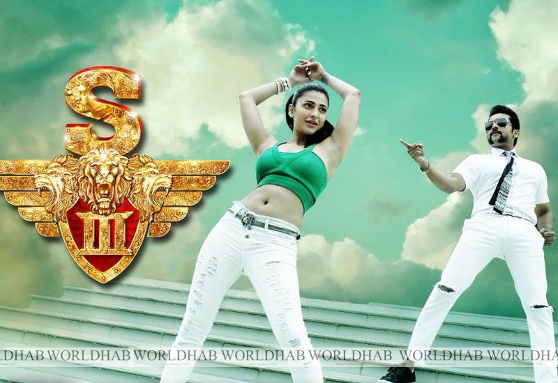 S3 Song Teaser Official Relese YouTube Video- Wi Wi Wi Wifi Song teaser