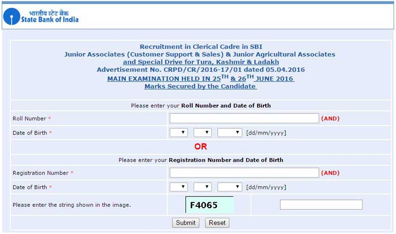 SBI Clerk 2016: Check your main marks here