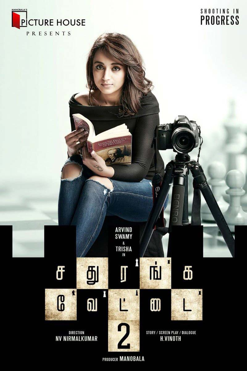 Sathuranga Vettai 2 First look
