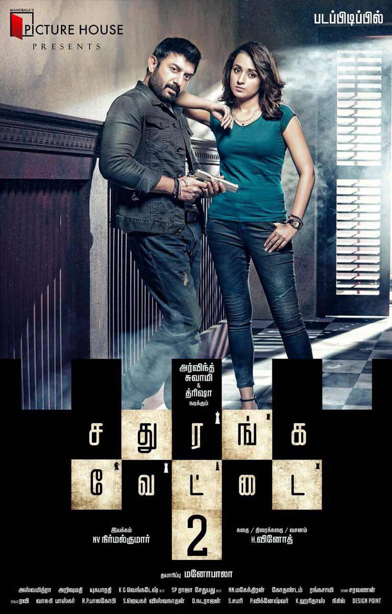 Sathuranga Vettai 2 First Look Poster