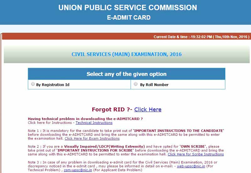 UPSC IAS Main 2016 Admit card