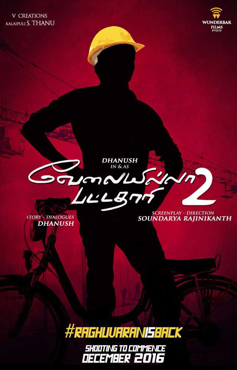 vip-2-poster-dhanush-soundharya-rajinikanth