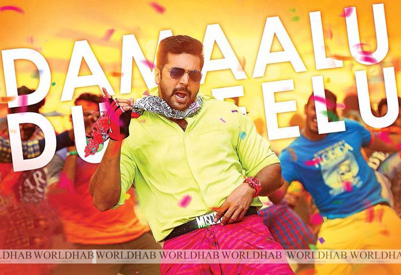 Watch Damaalu Dumeelu Song Official Single Track Bogan Song: Jayam Ravi, Anirudh