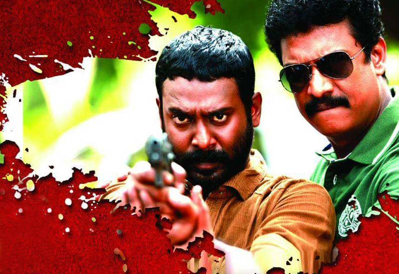 Achamindri Movie Release Date Confirmed Vijay Vasanth, Samuthirakani