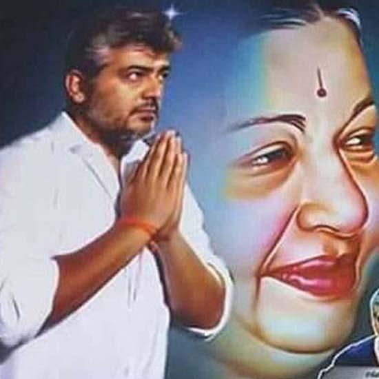 Ajith Kumar issued a Condolence Letter for Tamil Nadu CM Jayalalitha's demise