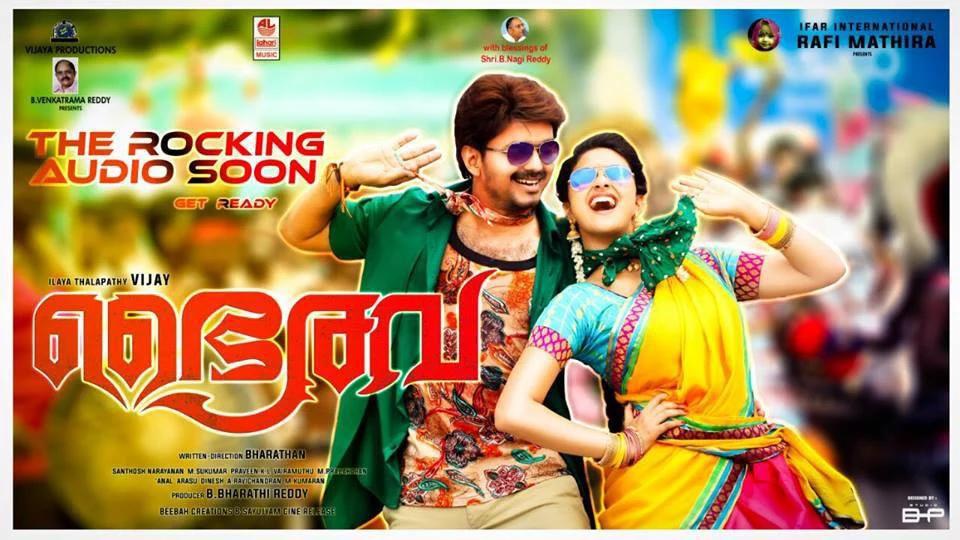 Bairavaa New Posters in Malayalam for Kerala Ilayathalapathi Vijay Fans