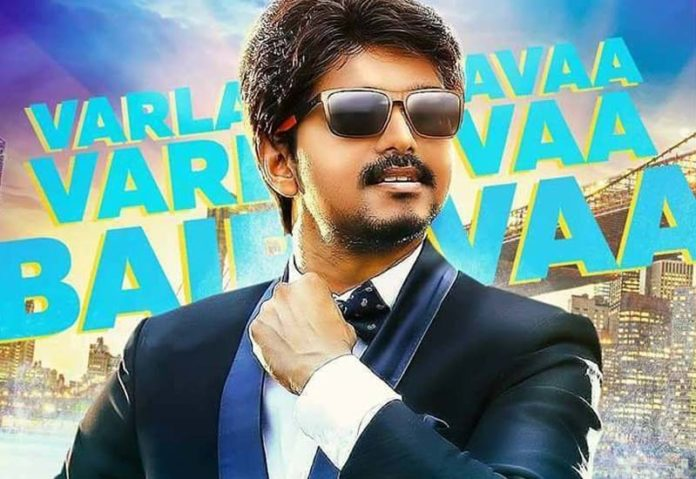 Bairavaa Songs Review Catchy Words and Music by Santhosh Narayanan
