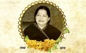 Jayalalitha final journey live streaming: Watch the video Amma's funeral ceremony online