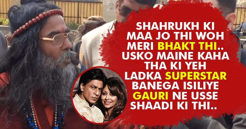 Om Swami Comments on SRK