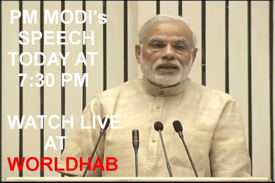PM Narendra Modi Live Speech On Demonetization – Streaming Video