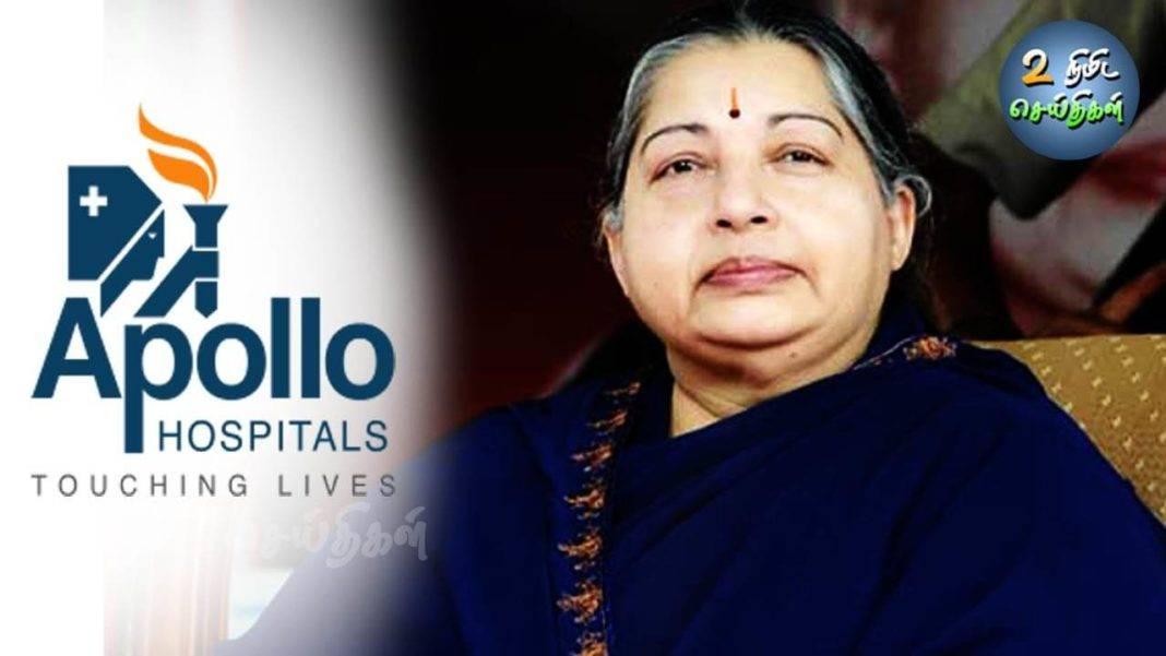 TN Govt Shocked by Former CM Jayalalithaa Hospital Bill