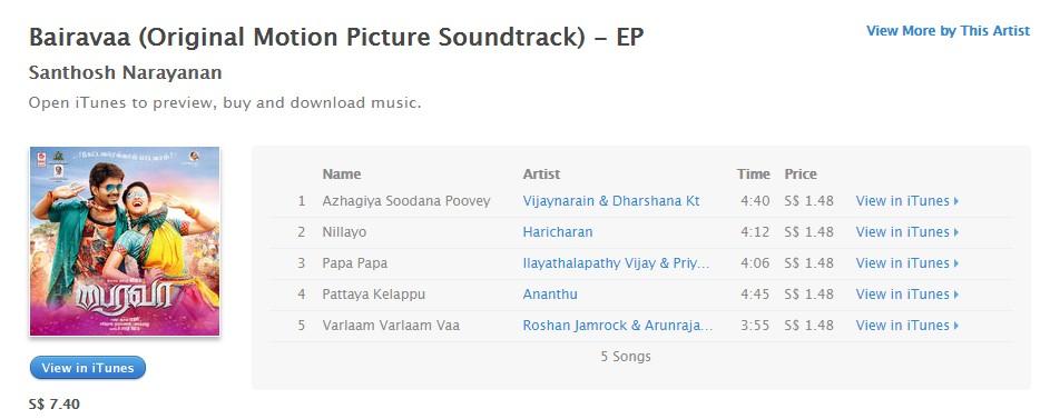 bairavaa songs audio release