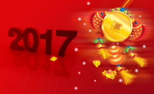 happy new year 2017 red wallpaper