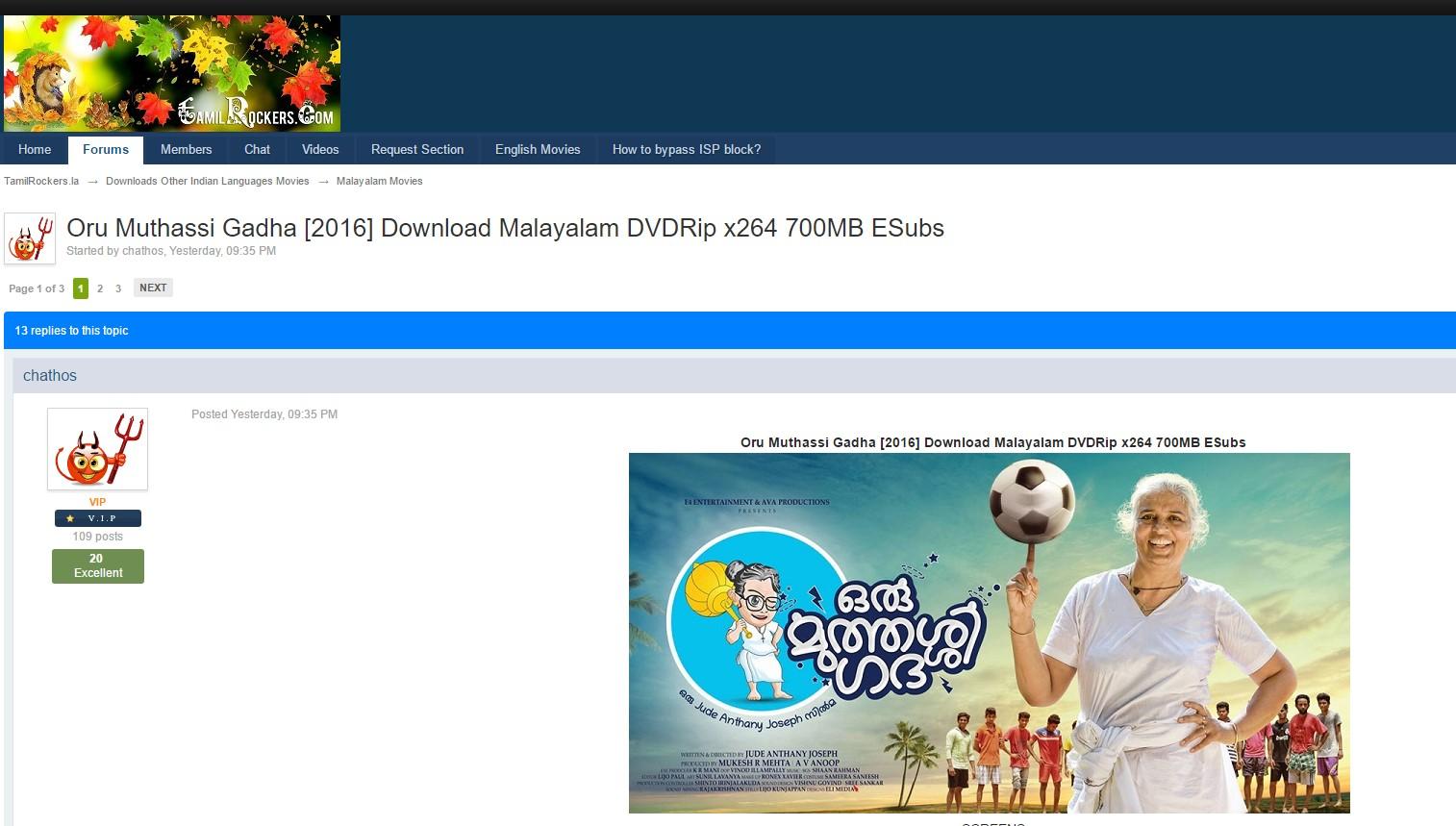 Pulimurugan tamilrockers st | TamilRockers Website: TamilRockers