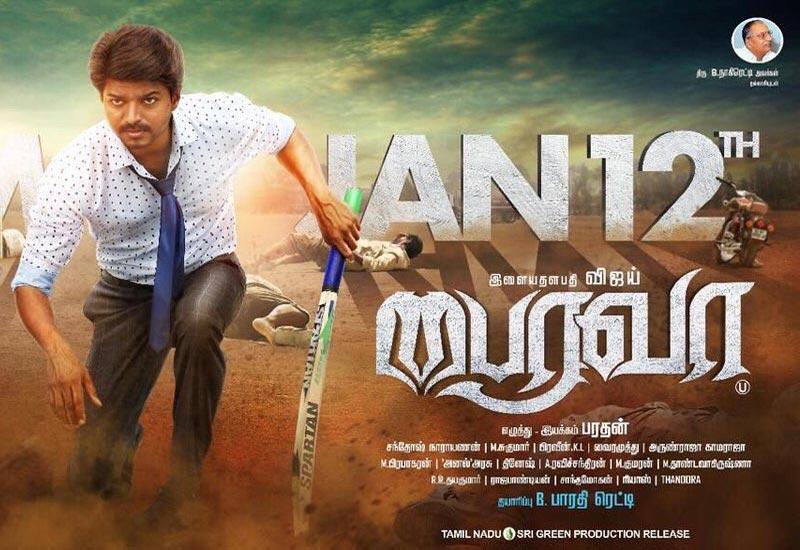 Bairavaa Release Date Confirmed, Ilayathalapathi Vijay's New film censored as U