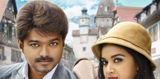 Bairavaa Theater List & Online Booking in Germany