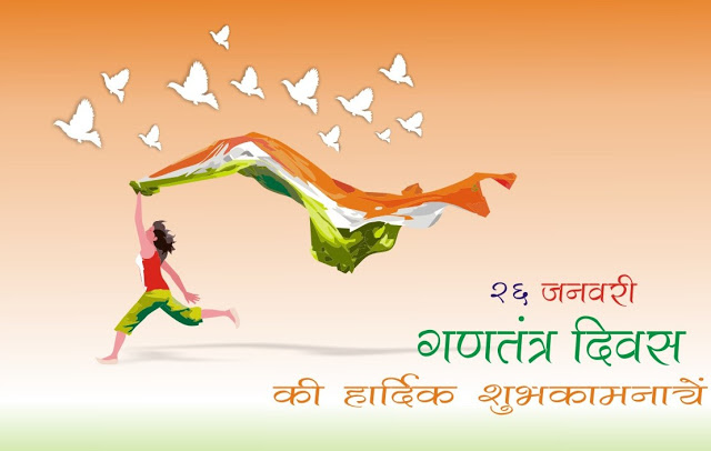 Beautiful wallpaper of Happy Independence Day HD Images and Photos