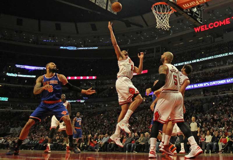 Chicago Bulls vs New York Knicks Live Streaming, Lineups