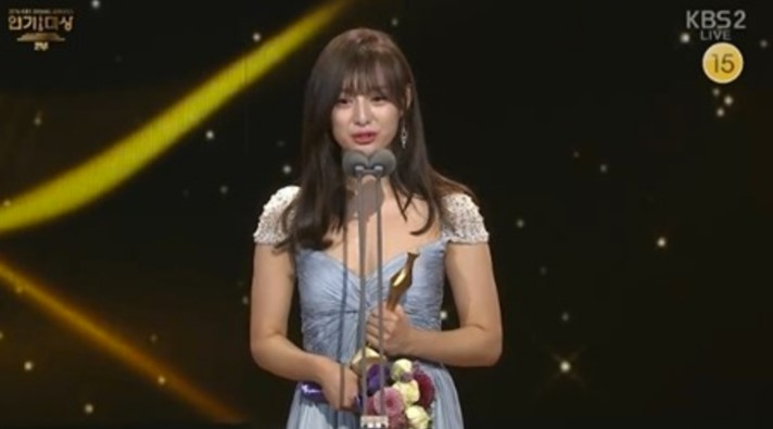 female excellence award kbs 2016