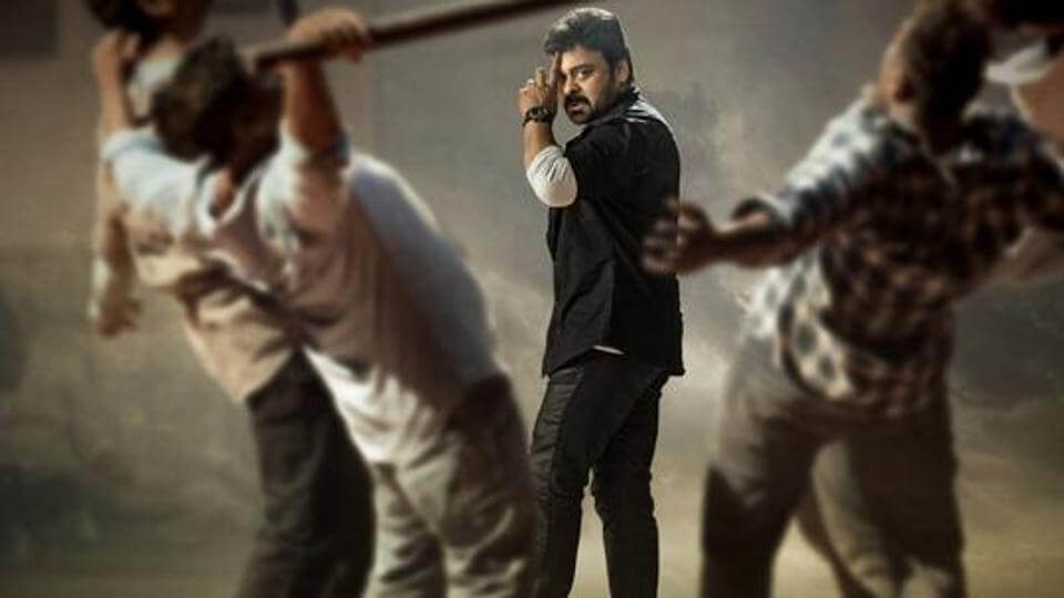 Khaidi No 150 Movie Review, Rating and Audience Response