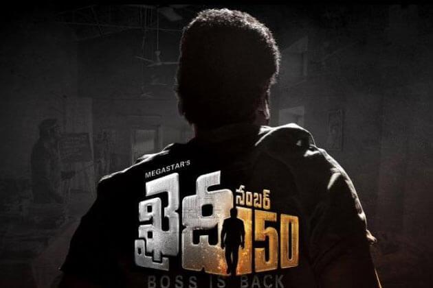 Khaidi No 150 Movie Review, Rating