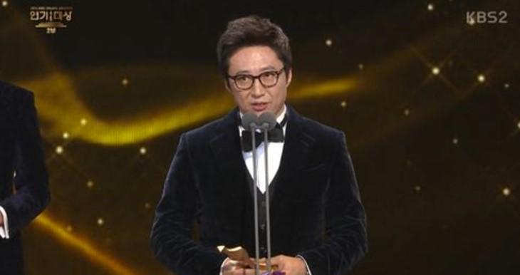 KBS Award 2016 Park Shim