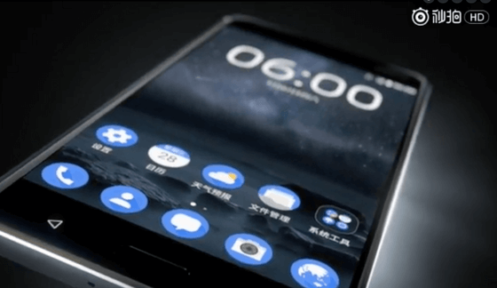 Nokia Andriod Phone, Promotional Video launched Possibly Nokia D1