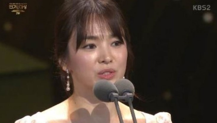 kbs drama award Song Hye Kyo