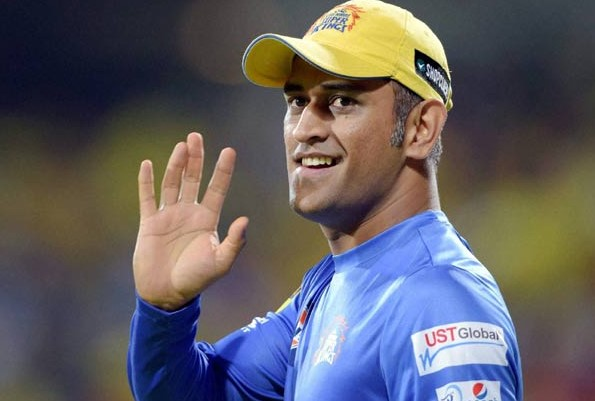 ms dhoni captaincy latest breaking news