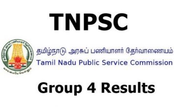 TNPSC Group 4 results 2016