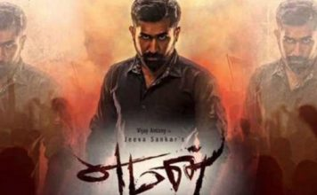 yaman movie review rating