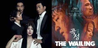11th Asian Film Awards Full Winners