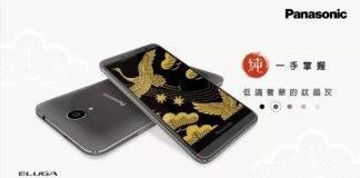 Panasonic ELUGA Pure launched in Taiwan