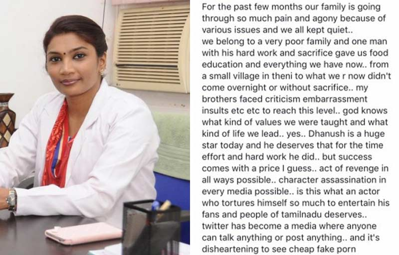 Suchi Leaks: Dhanush's Sister Dr. Vimala Geetha Emotional Appeal, Quits her Twiiter & Facebook