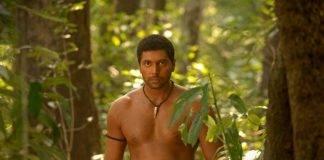 Watch Vanamagan Trailer