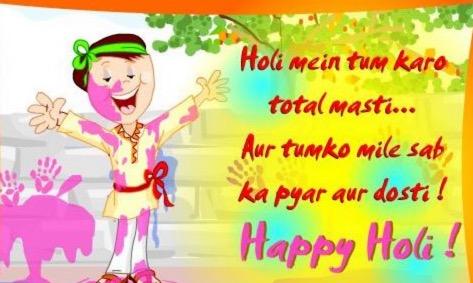 holi wishes image in hindi