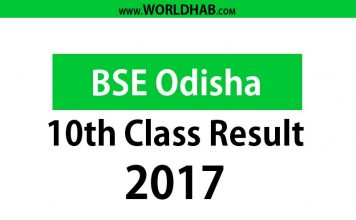 BSE Orissa 10th HSC Result 2017 available at orissaresults.nic.in