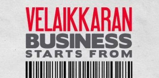Velaikkaran Movie (2017) Latest News