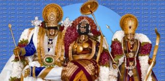 Watch Sita Rama Kalyanam Streaming Online Live From Bhadrachalam