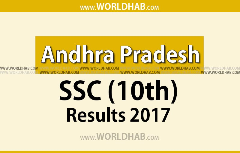 AP SSC Result 2017 available