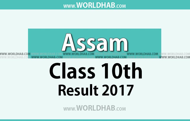 HS Result 2017: Assam Class 12th Results declared @ahsec