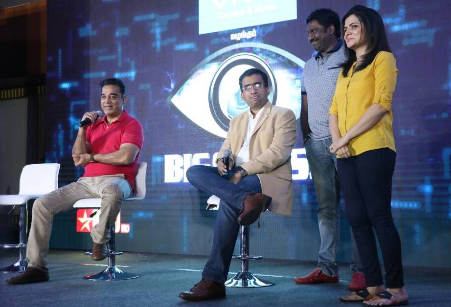 Bigg boss day 93 synopsis : Playstation 4 titles release dates