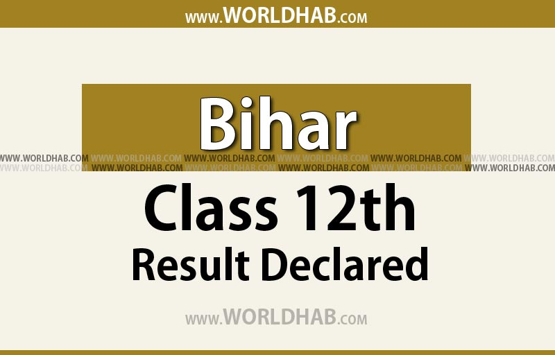 BSEB Bihar 12th Results 2017 declared - Check at biharboard.ac.in