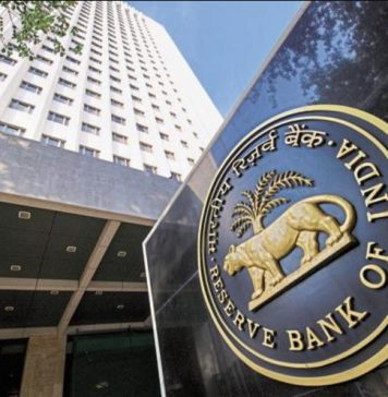 RBI to introduce new one rupee currency Soon