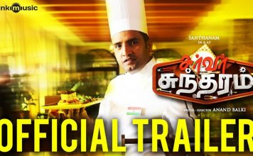 Server Sundaram Trailer released - Santhanam turns as a Complete Mass Hero!