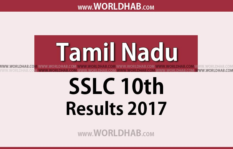 Tamil Nadu SSLC 10th Result 2017