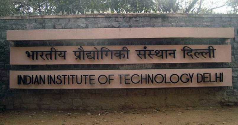 IITs Registration to close today at 5 pm evening Hurry Up!