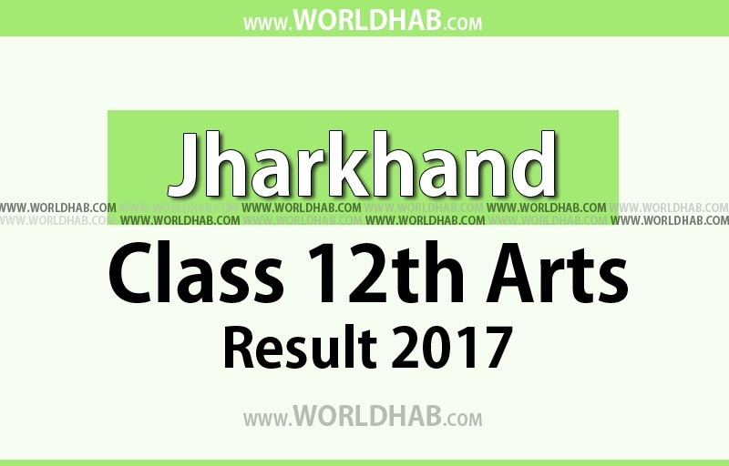 Jharkhand 12th Arts Result 2017